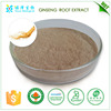 Original korean red ginseng extract,red ginseng extract powder, panax ginseng extract