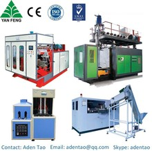 machine Three layer co-extrusion stretch film blowing manual blow moulding machine plastic bottle blow molding machines