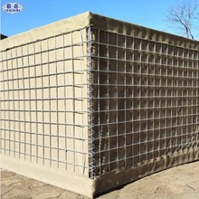 China Supplier Provide Defence Barrier Blast Mitigation And Ballistics Protection Geotextile Lined Hesco Barrier Price