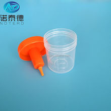 Disposable hospital sterile urine and stool container