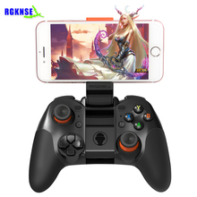 2018 new arrival game joystick ios/android smartphone PC wireless gamepad/game controller with good shape joystick