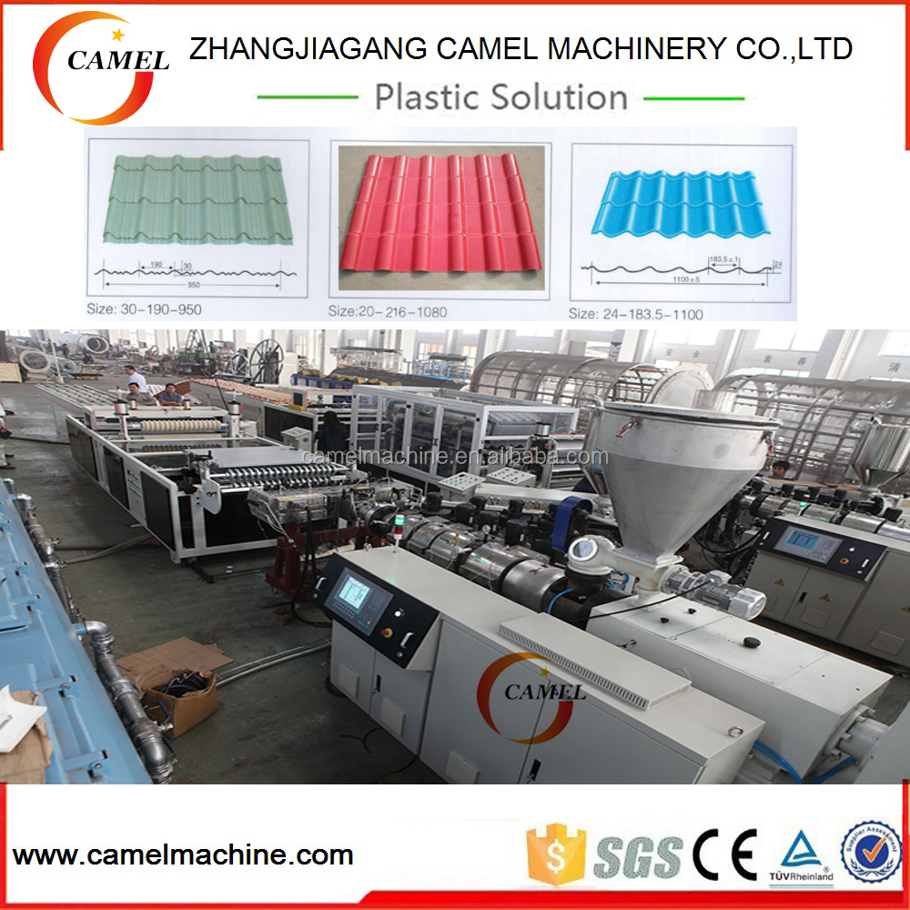 PP PC PVC Waved Tile/Corrugated Sheet Production Line