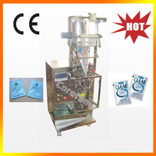 Automatic Sachet Skin Lotion Packing Machine