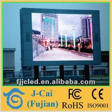 New product 2013 P6 2013 china xxx photos led curtain display for disc