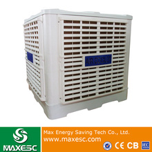 farms appliance heavy duty evaporative energy efficient cooling air cooler
