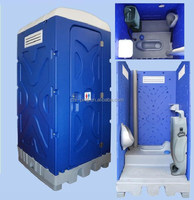 High quality and easy assembling plastic portable toilet for sale