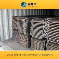 Larsen Hot Rolled U Type Steel