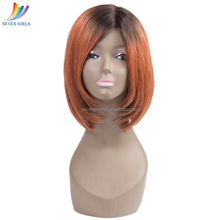 Wholesale 8A Grade Brazilian Remy Human Hair Ombre Short BOB Weave Lace Front Wig