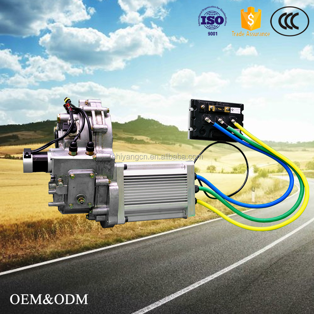 High quality cheap price customized electric motor dc motor for cars