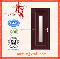 2016 New Design Interior PVC MDF Wooden Doors for rooms