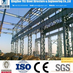 iron building of prefabricated industrial commercial and residential steel structure buildings for agriculture