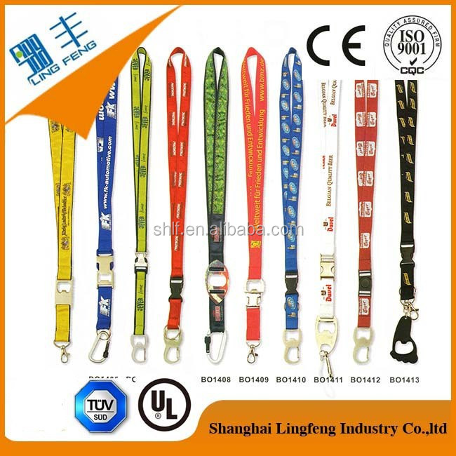 china promotional polyester/pvc beer holder lanyard