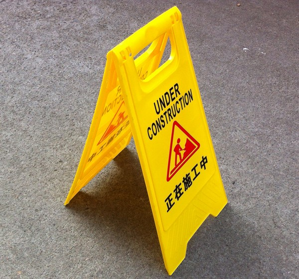 Warning sign stand Yellow Floor Sign Warning Sign Board