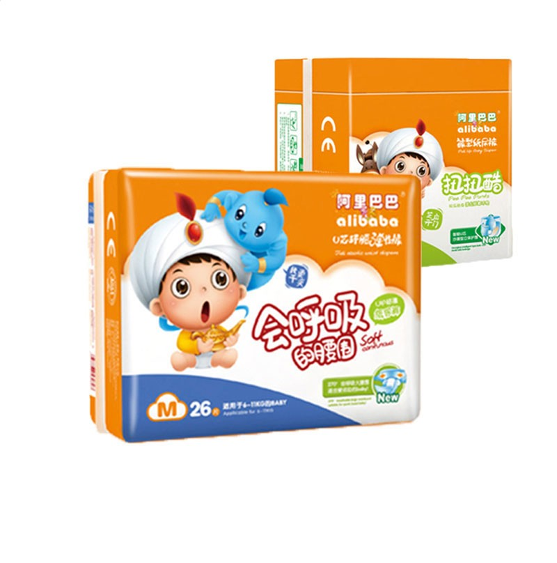 Top Grade China hot product adult baby pull on diapers