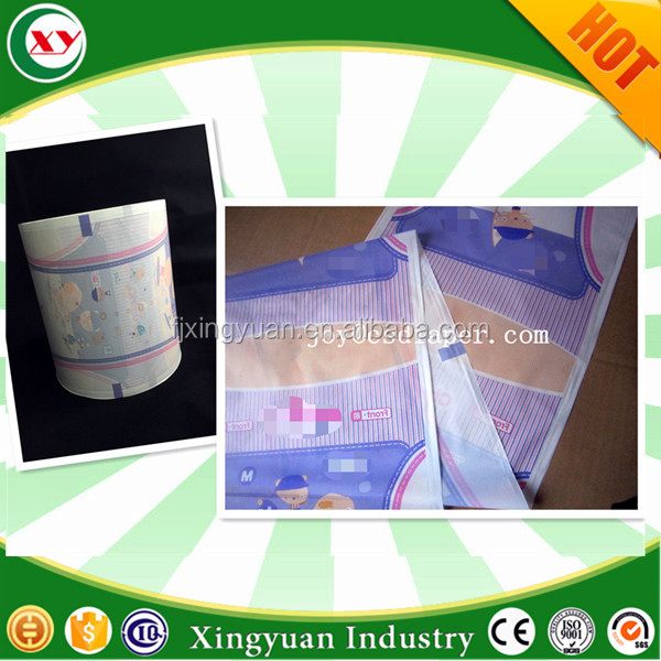 Dipaer Raw material clothlike film, breathable cotton film for diaper