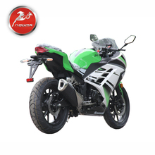 NOOMA Cheap price china sport racing 250cc motorcycles cruiser