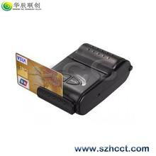 mini 2 inch wireless pos thermal printer with auto cutter -HCC320M