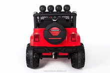 2017 electric battery operated cars for kids with remote control