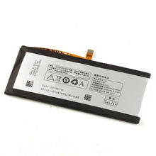 BL207 Battery Replacement 2500mAh For K900 Backup Replacement Battery