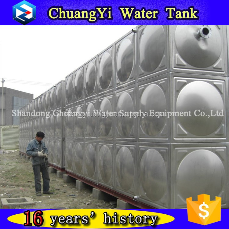 Effect assurance opt stainless steel dip tank fermentation tank with high quality
