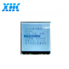 XHK Advanced production technology cheap small lcd displays flexible lcd screen