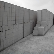 Precast Lightweight Autoclaved Aerated Concrete AAC Block