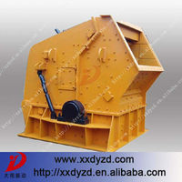 high efficiency fine impact crusher for sale