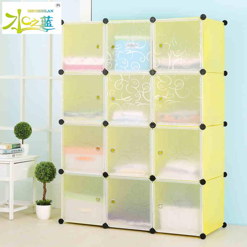 Cheap Assemble Plastic Portable Wardrobe Closet Buy Wardrobe