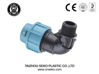 hdpe pp compression fittings/italian type male threaded elbow plastic pipe fittings taizhou seko