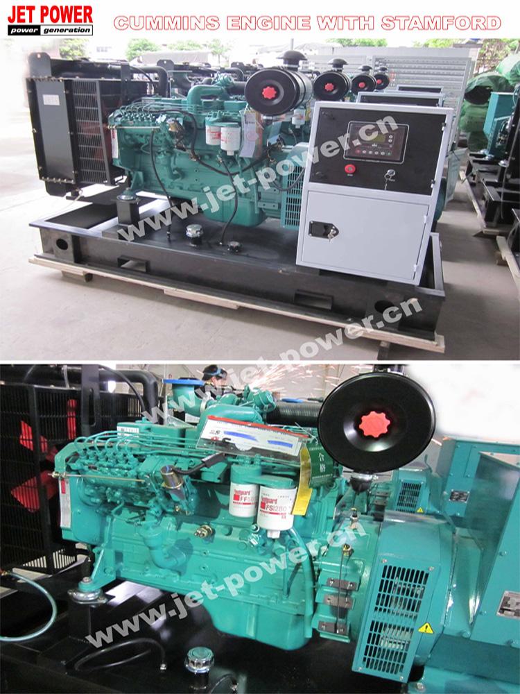 Jet power cummins diesel generator open type-silent type-3.jpg