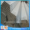 galvanized round hollow section steel tube