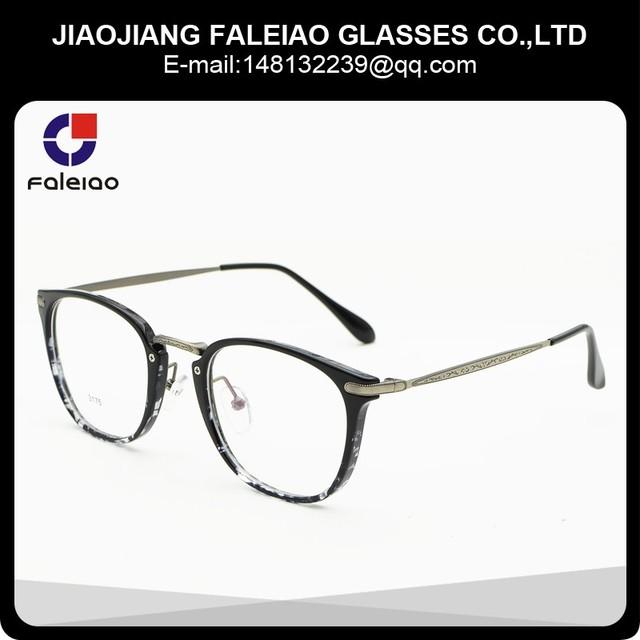 2017 eyeglasses frame optical_Yuanwenjun.com