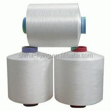 100% 75 36 dty polyester yarn factory price