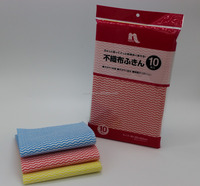 disposable spunlace non woven household cleaning cloths/non-woven dry wipes