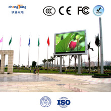 Cheap price hot sale P5 outdoor open free video showing LED display screen from China suppliers on alibaba.com