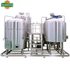 2500L beer brewing system for sale