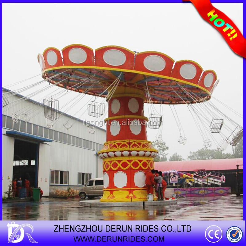Carnival cheap indoor games head-shaking flying chairs