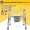 health & medical adjustable toilet disabled commode bath chair JL8801L