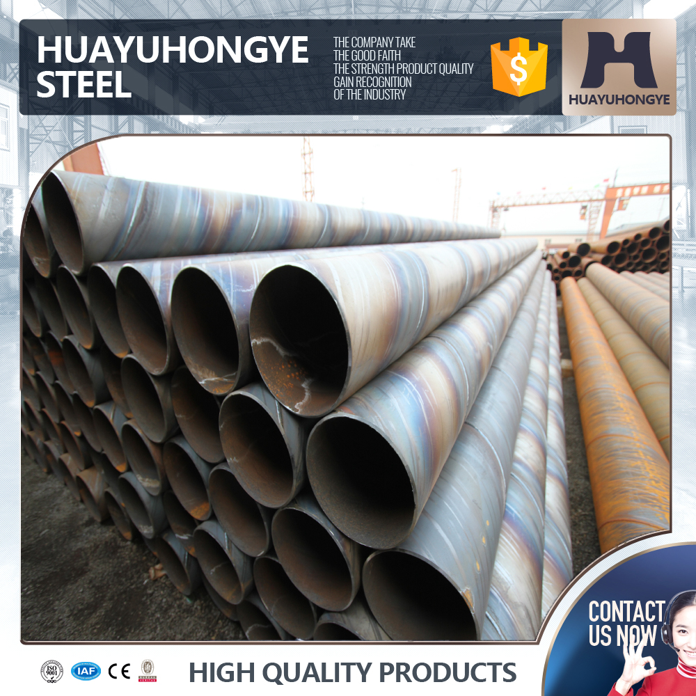 China supplier carbon steel spiral welded pipe gas and oiled pipe
