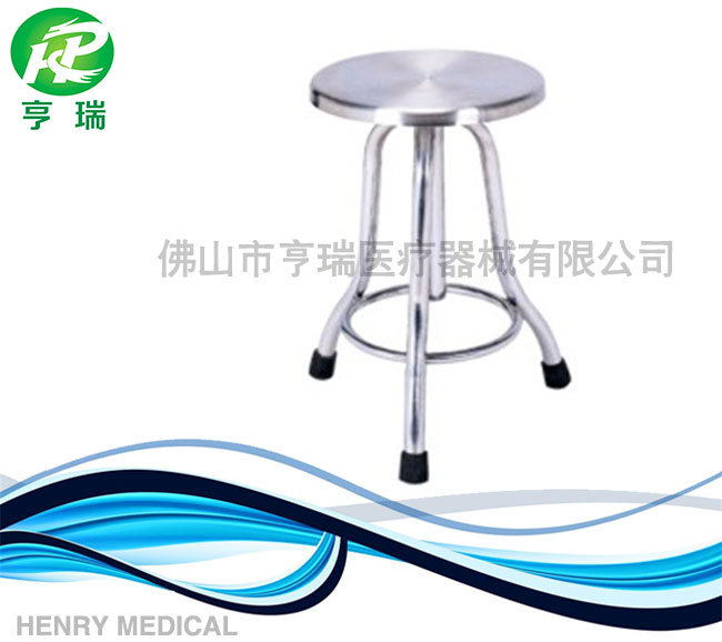 Medical equipment manufacturer surgical chair stainless steel doctor stool