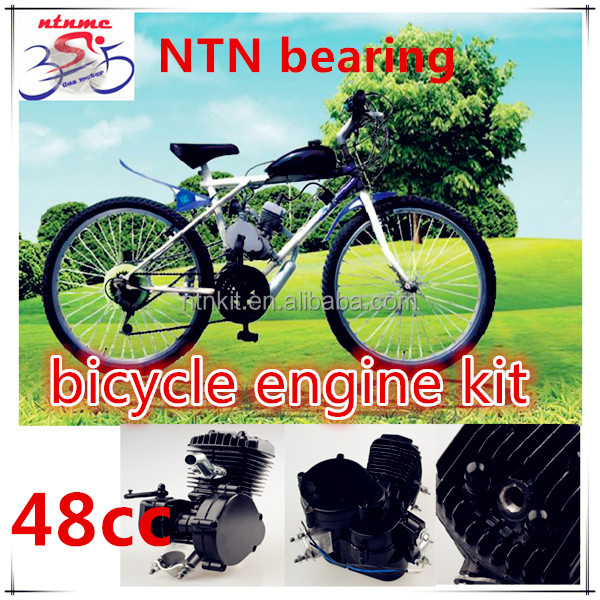 NTN bearing 48cc 2 Stroke bicycle engine kit / bicycle gas engine kit with black body