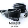 usb extension cable with signal amplifier 5m 10m 15m 20m 25m 30m