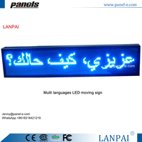 (LANPAI) 102*23cm xxx china indoor led display xxx pic hd indoor led display