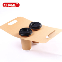 disposable paper cup holder,cardboard cup holders