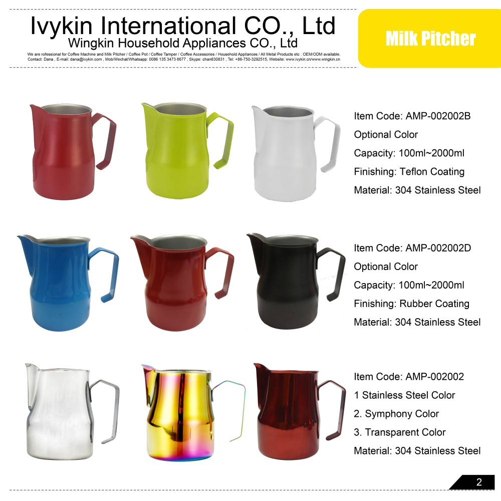 High quality stainless steel 304 food safty milk jug