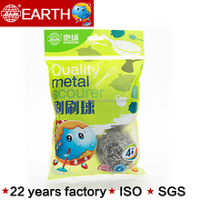 Daily cleaning and durable use kicthen sponge SS410 scrubber cleaning ball