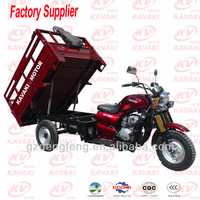 2014 New Products 250cc three wheel motors car made in china Factory direct sales