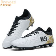 Excellent Quality Soccer Boots, Precise Passing Football Shoes 2017