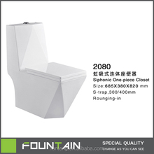Humane Design Hotel Square Toilet Free Standing Ceramic Bathroom Toilet Set