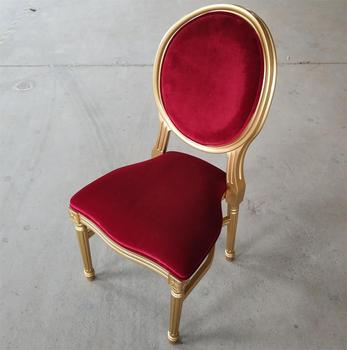 strong hotel dining chair louis with red seat
